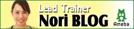 埼玉県羽生市ヨガインストラクター養成講座H&BNoriのブログ